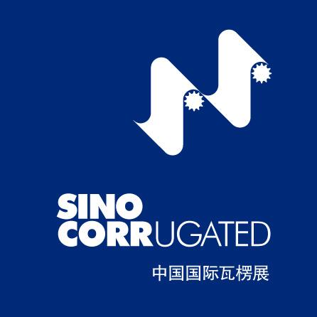 SinoCorrugated 2015: Nuevamente está en marcha la megaferia del corrugado
