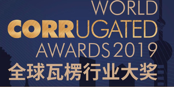 EVENTOSReed Exhibitions lanza los World Corrugated Awards